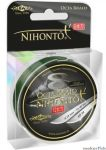 Plecionka Mikado Nihonto Octa BRAID Green  0,10mm
